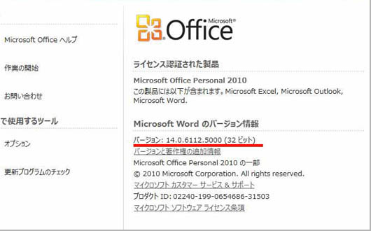 word2010-04